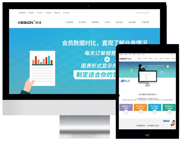 在线考试系统及建站cms提供