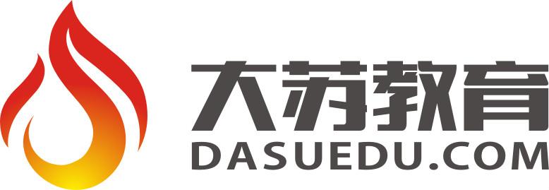 江苏大苏教育科技有限公司