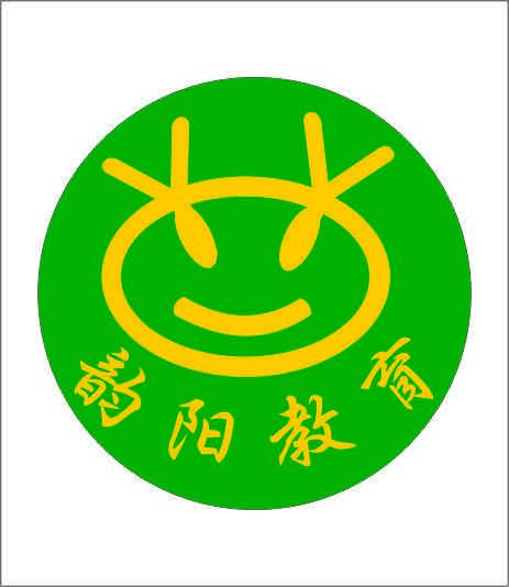 韵阳幸福教育
