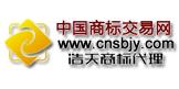 中国商标交易网