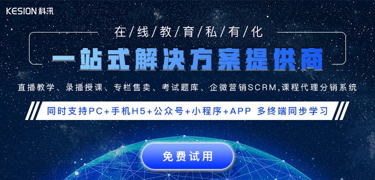 腾讯云小程序部署,微信小程序音视频解决方案
